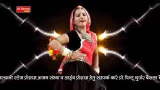 Rajsthani Dj Song 2018 - ब्यान नखराली - मारवाड़ी नये साल का सबसे हिट गीत - DJ Remix Party Video