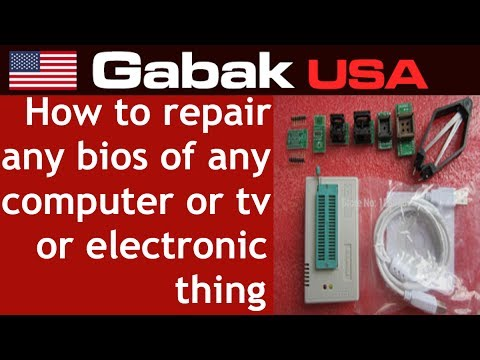 how to upgrade BIOS HP Z600 using jump drive - Gabak USA