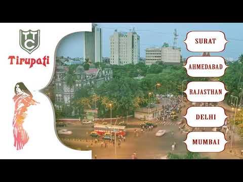 Tirupati Trading Company Siliguri - Largest Textile Wholesalers in Eastern India (Bengali)