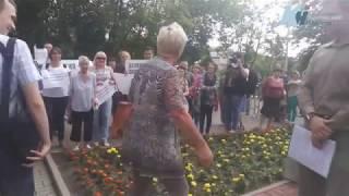 Митинги против пенсионной реформы в Калуге