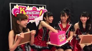 アイドル専門チャンネル Kawaiian TVで毎週月曜日から金曜日、夕方6時...