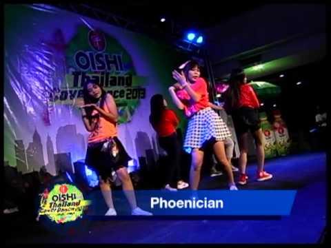Oishi Cover Dance 2013_07 : Phoenician