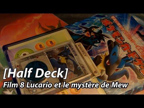 Half deck 8è film pokemon lucario et le mystère de mew poster