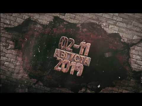 Слияние 2019 Urban фестиваль Невинномысск+Пасхалка