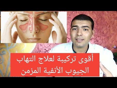 غاوي علم - د.بلال أحمد