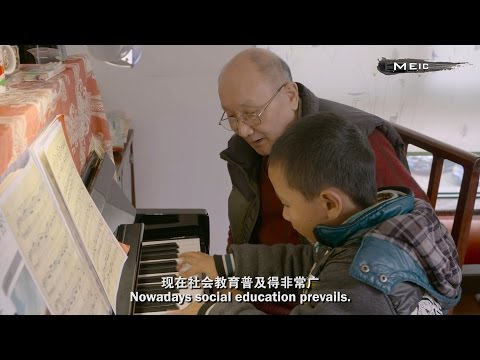 Music Education in China - MEIC 04 SOCIAL PIANO EDUCATION