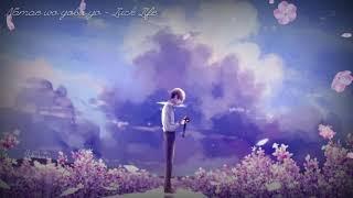 Luck Life ( ラックライフ) - Namae wo Yobu yo (名前を呼ぶよ) Lyrics [Bungou Stray Dogs ED]