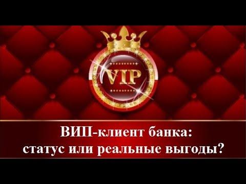 МФБАНК - счета для организаций и граждан : Главная