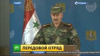 Сирийская армия уничтожила террористическую группу «Исламская бригада свободы» .Мое измененное видео