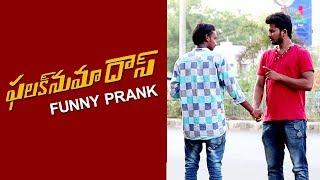 Falaknuma Das Trailer Dialogues Funny Prank | Pride Guru