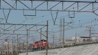 JR西日本 配9947レ DD51 1191号機が牽引するDE10 1028号機ムド輸送を撮影(H31.4.16)