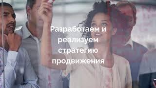Контекстная реклама от студии интернет-маркетинга Вебкас