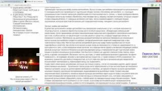 ШИНОМОНТАЖ В САНКТ ПЕТЕРБУРГЕ ВЕГАМОЙКА(ШИНОМОНТАЖ В САНКТ-ПЕТЕРБУРГЕ-ВЕГАМОЙКА-WWW.VEGAMOYKA.NAROD.RU, КРУГЛОСУТОЧНЫЙ ШИНОМОНТАЖ В САНКТ-ПЕТЕРБУРГЕ НА., 2012-10-06T19:26:55.000Z)