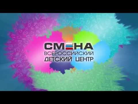 День Любви, Семьи и Верности! Поздравление от Алексея Блинова