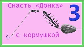 Рыбалка на карася. Ловля карася на донку (закидушка). Рыбалка на велосипеде.
