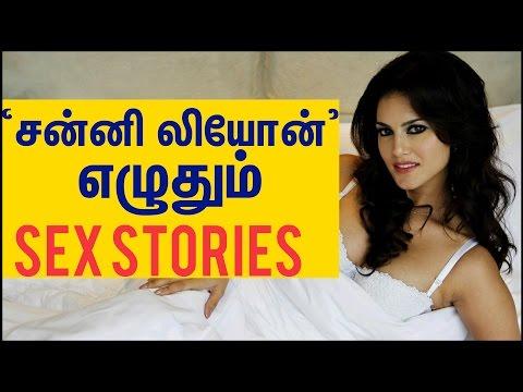 சன்னி லியோன் எழுதும் செக்ஸ் கதைகள்  | Cine Flick