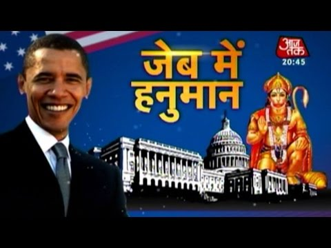 Barack Obama's faith in Hindu gods, goddesses