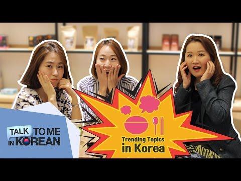 Sexual Harassment in Korea? - Trending (ep 3)