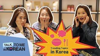 Trending Topics In Korea - Episode 3 - Sexual Harassment Or Not?