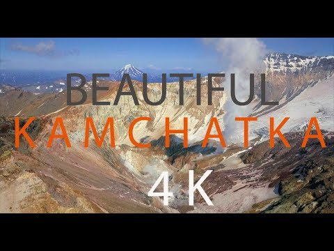 Beautiful Kamchatka, drone footage