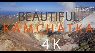 Beautiful Kamchatka, drone footage