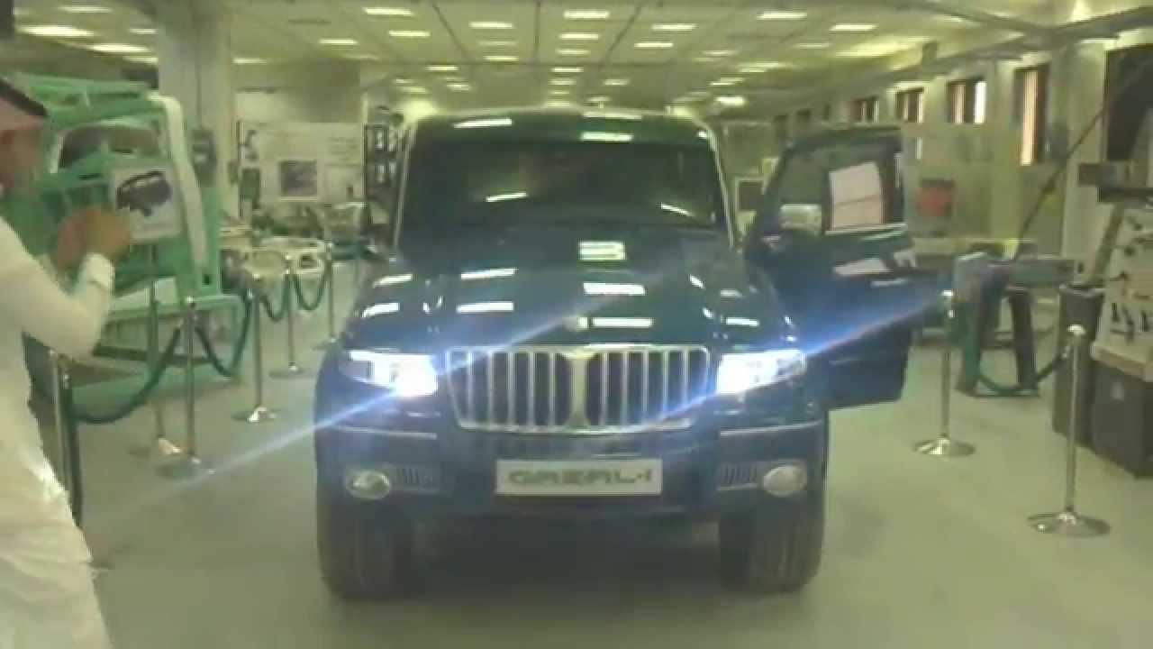 اول سيارة سعودية غزال Youtube