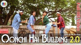 Oonchi Hai Building 2.0 | Judwaa 2 | Dance Choreography | Dance Mania India