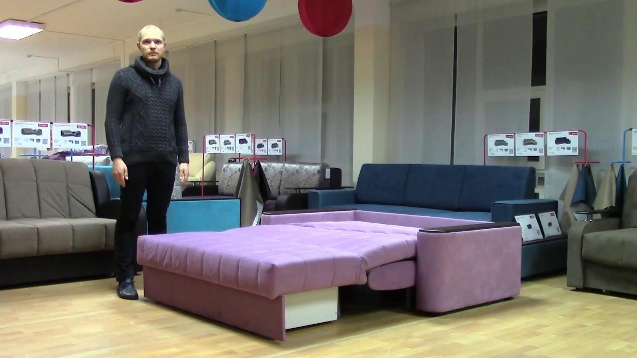обзор прямого дивана даллас 018 Youtube