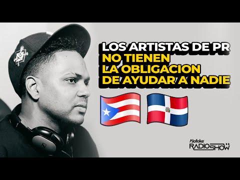 LOS ARTISTAS DE PUERTO RICO NO ESTAN OBLIGADOS AYUDAR A NADIE (SANTIAGO MATIAS ALOFOKE RADIO SHOW)
