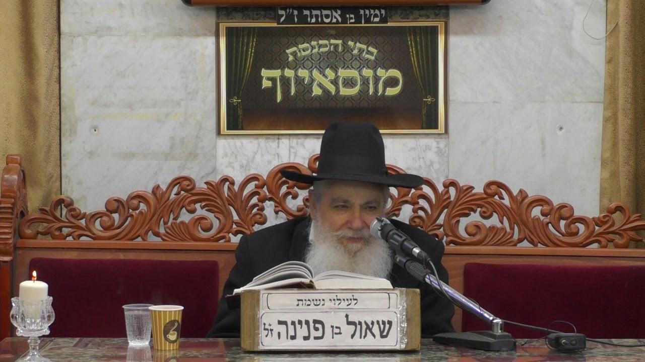 הרב ישראל לוגסי  כיבוד הורים+הרב מנחם גיאת דיני חוקות הגויים