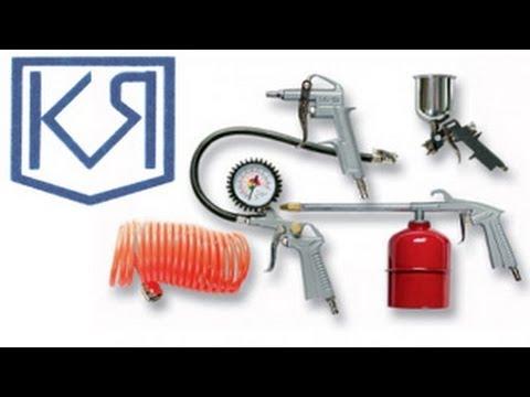 Компактный краскопульт SATA minijet 4400 B - YouTube