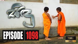 Sidu | Episode 1098 27th October 2020 Thumbnail