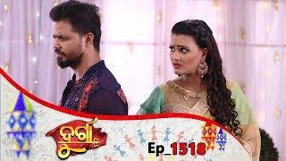 Durga | Full Ep 1518 | 22nd Oct 2019 | Odia Serial – TarangTV