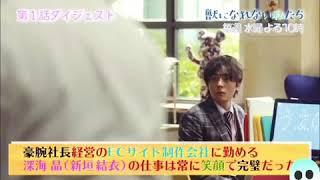 新垣結衣(ガッキー) 【ドラマ】獣になれない私たち 【出演者】新垣結衣...