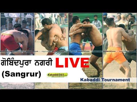 🔴[Live] Gobindpura Nagri (Sangrur) Kabaddi Tournament  30 Dec 2017