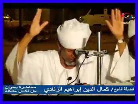 حل مشكلة الزواج في السودان الشيخ الزنادي thumbnail