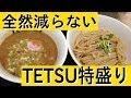 【麺400g】つけ麺TETSU特盛りチャレンジ の動画、YouTube動画。