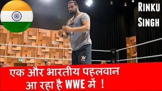 Topics Covered In Video- 1)Rinku Singh Signed By WWE To Performance...