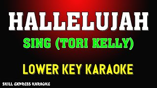 Hallelujah ( LOWER KEY KARAOKE ) - Sing (Tori Kelly)(2 half steps)