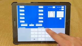 拆則便利Soft Drawing Tool Beam Eb05 screenshot 1