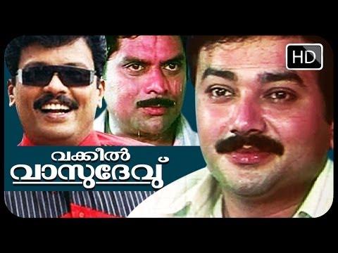 Malayalam Full Movie Vakkeel Vasudev | Ft. Jayaram ,Jagatheesh (Comedy Movie)