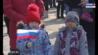 «Россия. Севастополь. Крым»