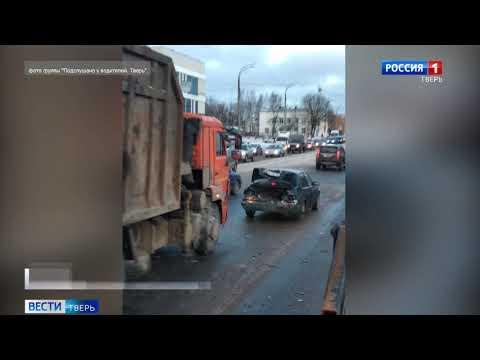 Происшествия в Тверской области сегодня   5 февраля   Видео