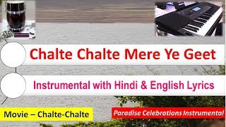 Chalte Chalte Mere Ye Geet Yaad Rakhna INSTRUMENTAL with Scrolling Hindi & English Lyrics