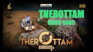 Therottam Song | Therottam | Pradeesh Unnikrishnan | Subash Jerin Spinny(Southside 13)