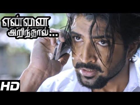 Yennai Arindhaal MASS scenes | Arunvijay Mass scenes | Arunvijay Best Performance | Arunvijay scenes