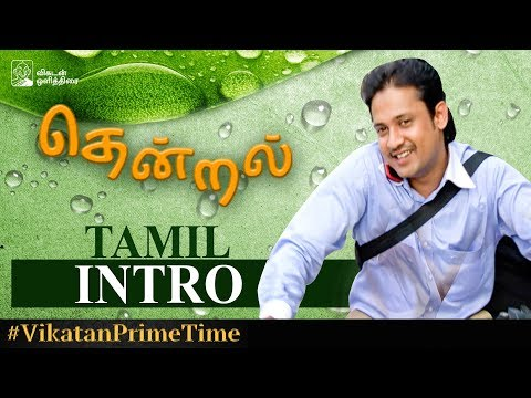 Thendral Episode Tamil Serial Full Episode