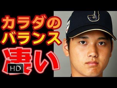藤浪晋太郎 サイズアップ