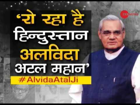 Amitabh Sinha shares his memories of Atal Bihari Vajpayee