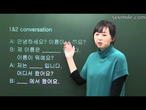 "1. ""Introducing oneself"" expression (Korean language) by seemile.com"
